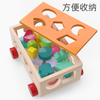 children intelligent educational wooden car toys