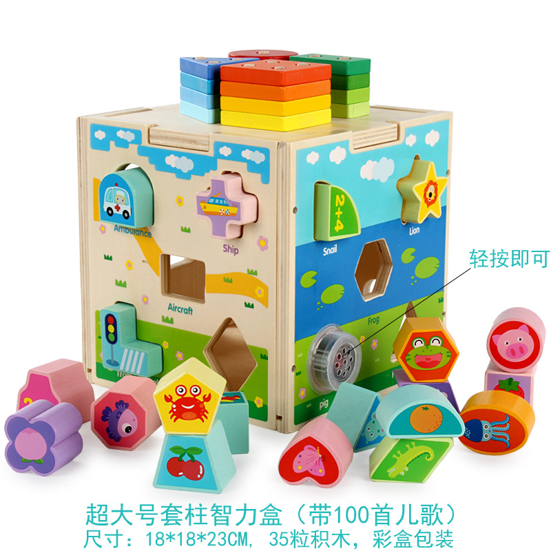 Wooden Matching Shape Cartoon Intelligence Box